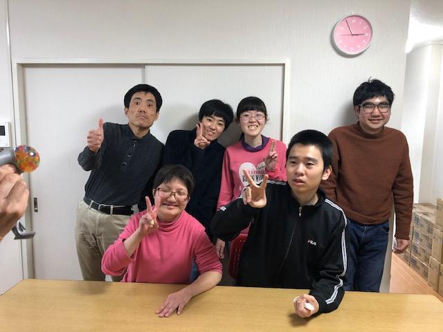 新年度一発目は交流レク!!