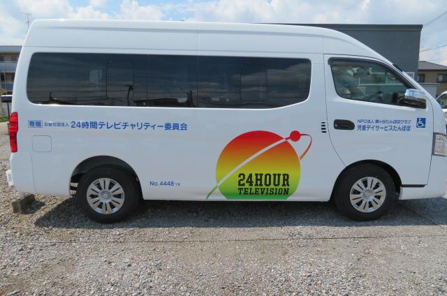 新車到着☆