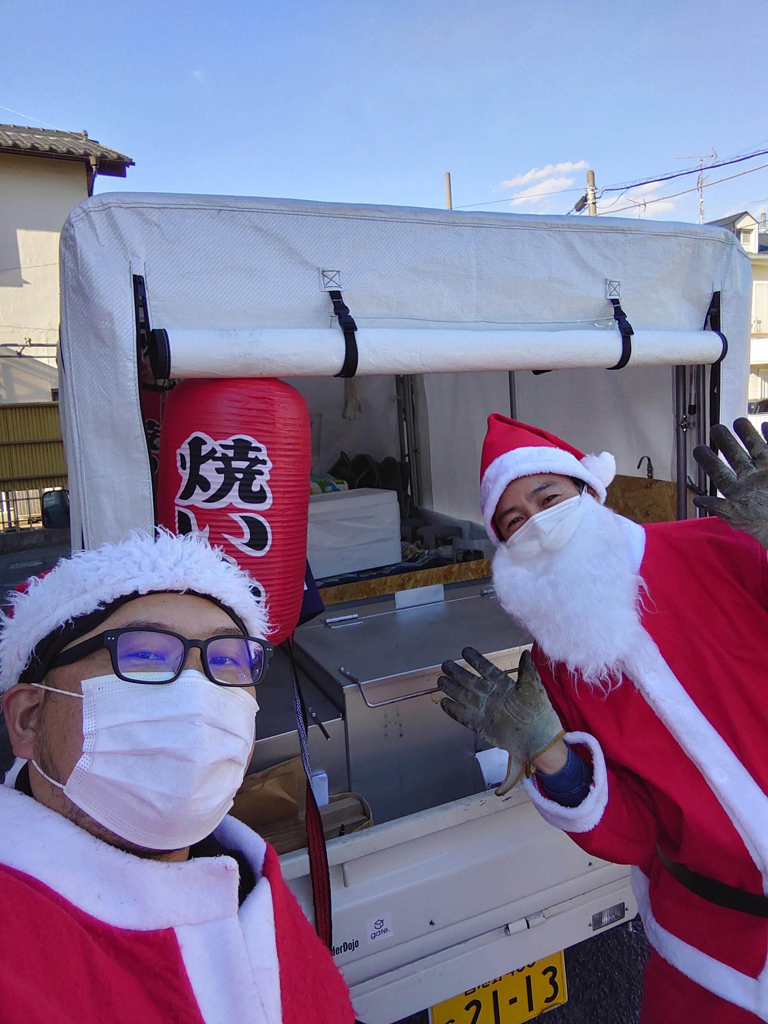 大掃除からの忘年会 そしてメリークリスマス♪